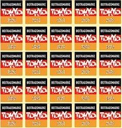 Die neuen Jahressichtmarken sind da